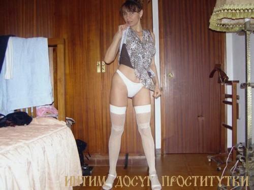 Иржина - город  Чингирлау