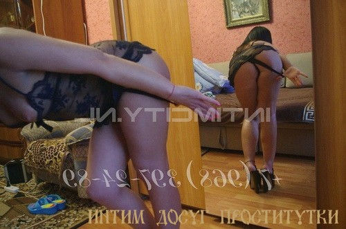 Снять проститутку в таганроге сауна