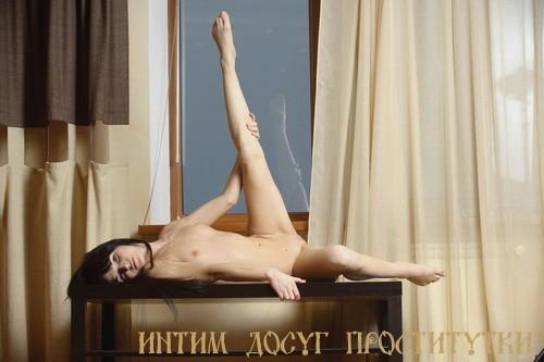 мастурбация члена ногами