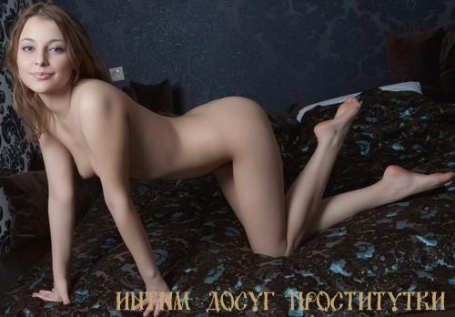 Проститутка липецка на дом