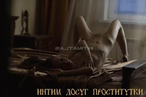 - массаж