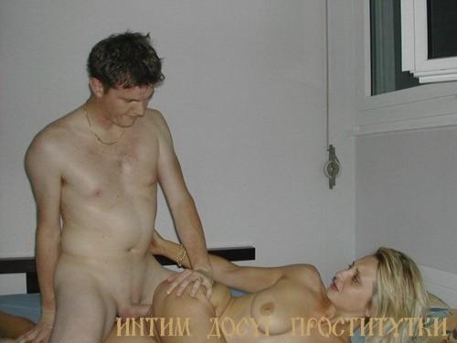 Эстефания - г Ворожба