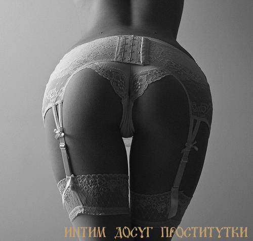 Шлюхи пушкино московской области