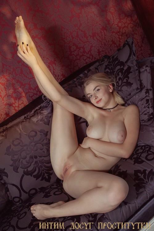 Девочки интим с аналом краснодар