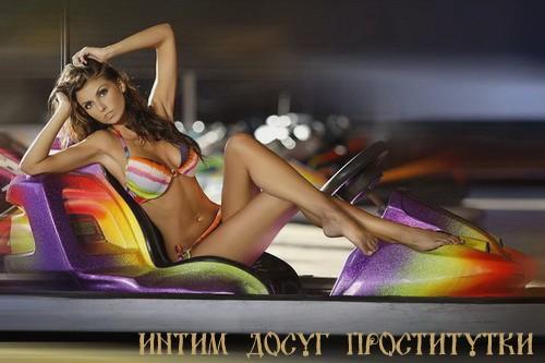 Габриэлла: Проститутка улица ватутина дом 8 город москва