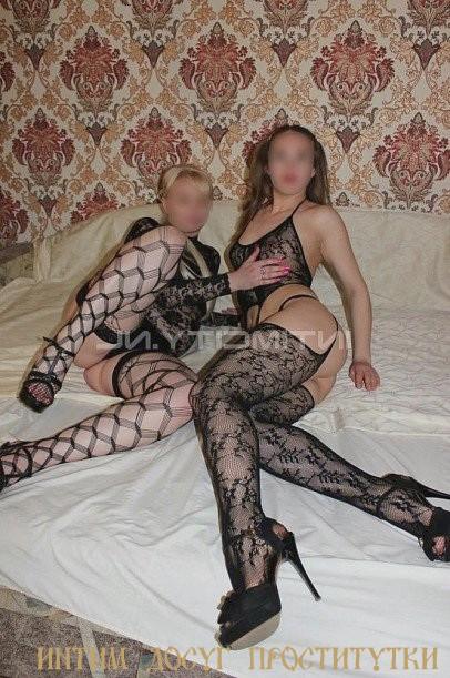 Проститутки саратова госпожи