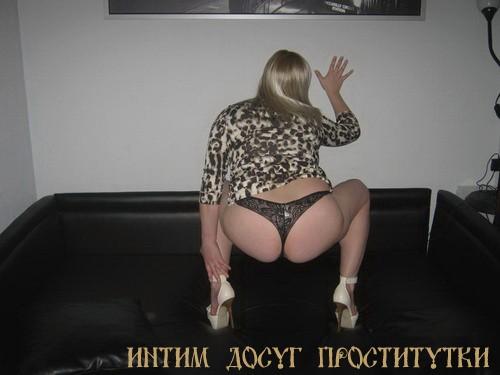 Адхен г. Минусинск