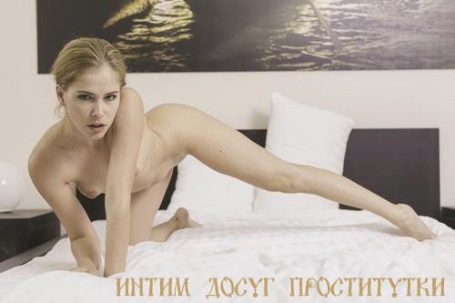 Шлюхи москва старше 40 лет