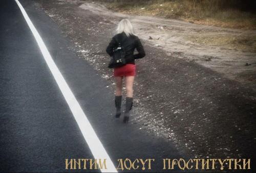 Оли Красивые девочки бляди тольятти