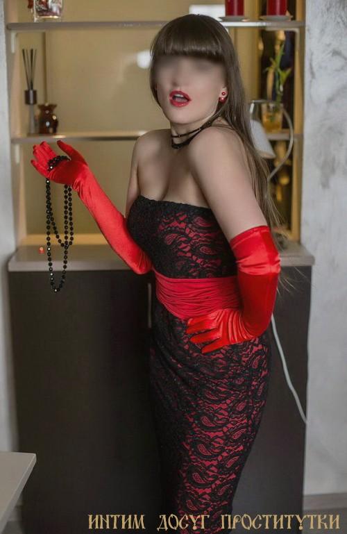 Индивидуалки проститутки пушкино московская область