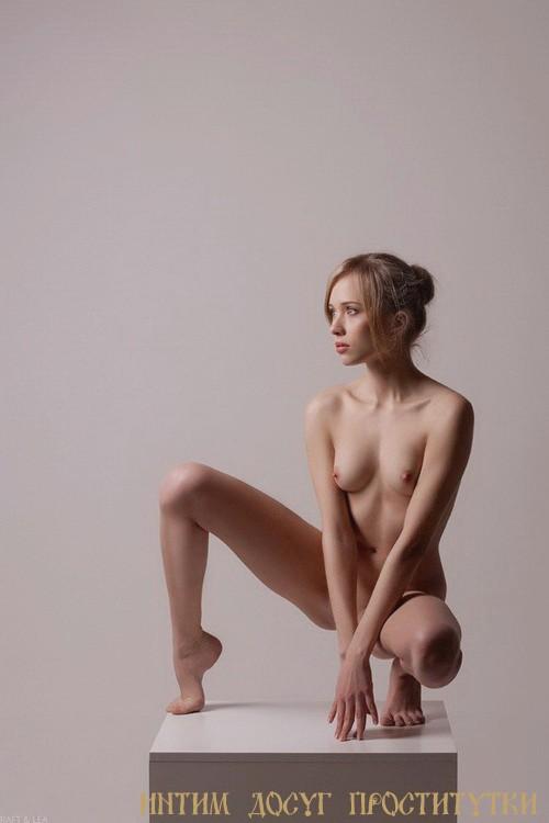 : урологический массаж