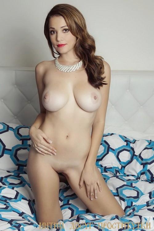 Проститутки новосибирска госпожа с переодеваниями