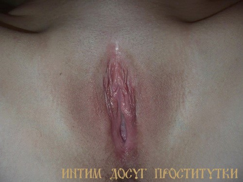 Евдокия - Интим секс клуб в иваново