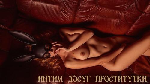 Дешевые проститутки киев не салон