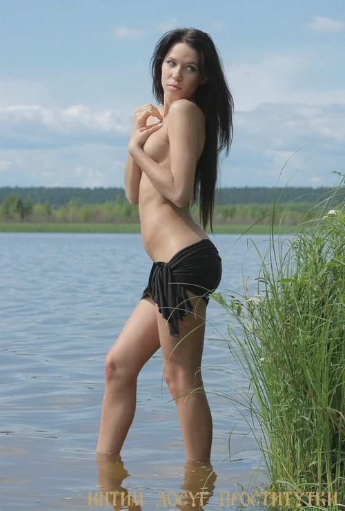 Бляди из Краснотурьинска