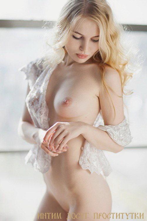 Девушка ищет парня москва с номерами секс