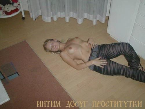 Талюша - г. Днепропетровск