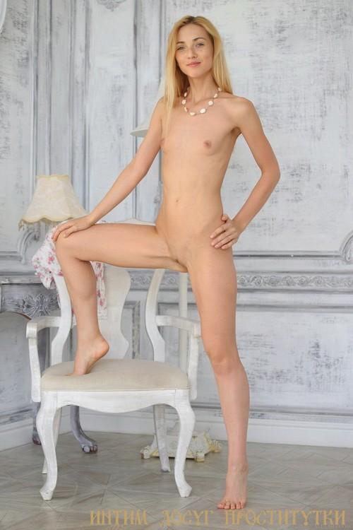Женщина на час томск для интима
