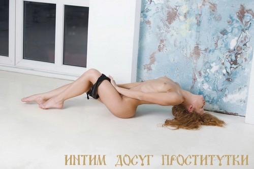 Дорис г. Ростов-на-Дону