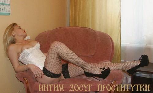 Как дела в томске с проститутками