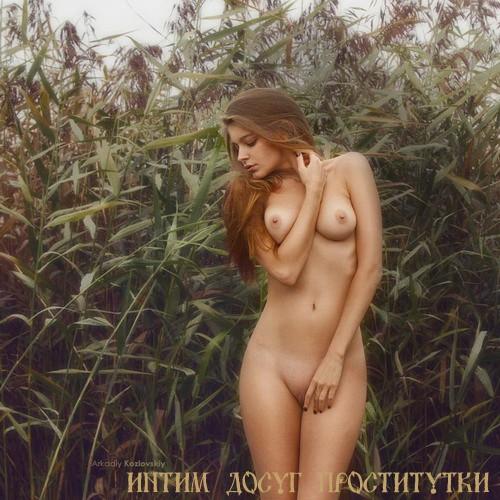 Азиатскои праститутки в москве