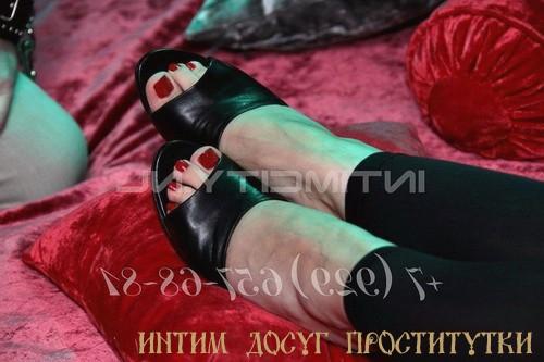 Проститутки саратова до 3000