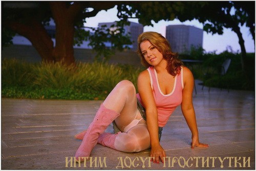 Индивидуальные проститутки за40 лет в городе москве