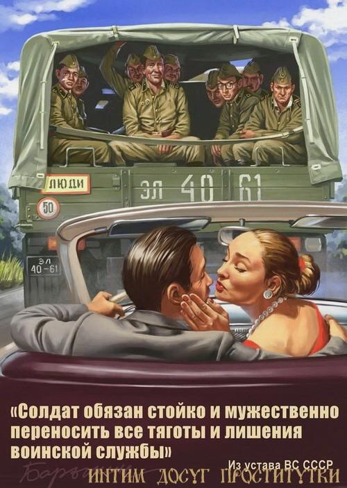 Альма: г Дзержинское