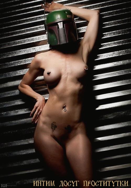 Фото проститутки ольги из саратова